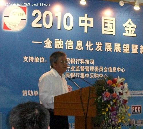 李晓枫:金融信息化发展和创新的三方面