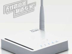 TOTOLINK-3GR低价共享3G网