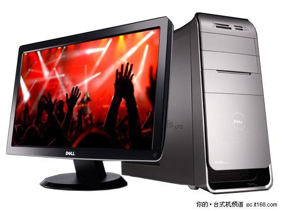 六核强劲动力 戴尔XPS 7100仅售5100元