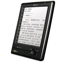 5寸屏电纸书 汉王N510最新报价1215元!