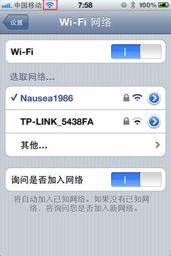 小白必备 苹果iPhone 4状态栏图标详解