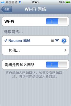 ▲使用WIFI屏幕状态栏便会有WIFI信号图标-小白必备 苹果iPhone4上网图片