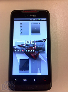 1.2GHz处理器+双模 HTC神秘高端机解析