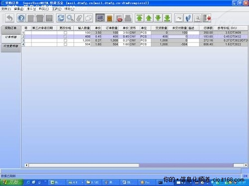 ERP系统化整为零之材料成本开发设计