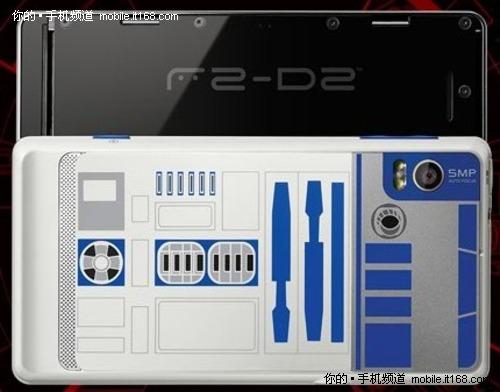 R2-D2版Dorid2背部组件化设计