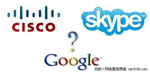 或PK谷歌:思科真的在和Skype谈判吗?