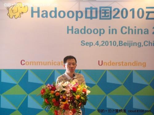中科院计算所举办Hadoop2010云计算大会