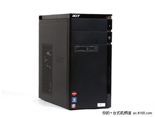 四核新锐 宏碁M3400家用台式机售价5299