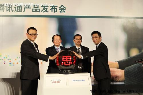 思科统一通信牵手腾讯RTX 将打通10亿QQ