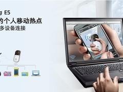 升级屏幕更人性 新一代华为E5s首发评测