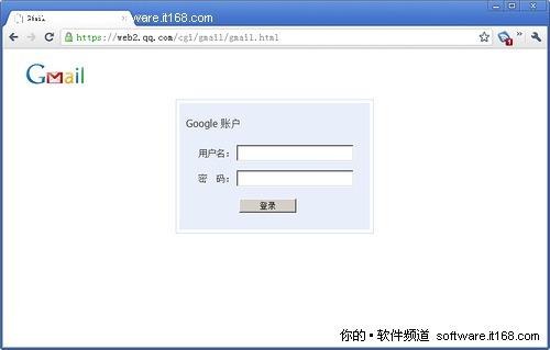 webqq登陆网页mim_悲剧下架 webqq2的gmail举报为恶意网站