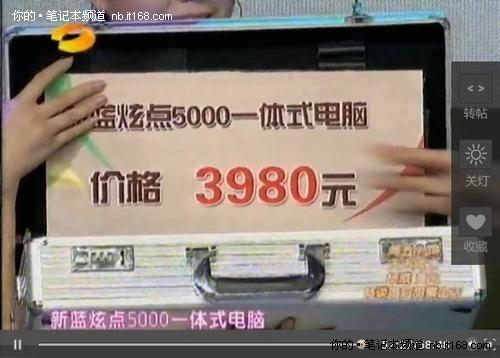 嗨淘网6折秒杀新蓝轻薄本本S12A