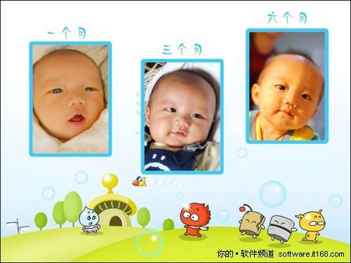 轻松制作宝宝成长相册的秘诀