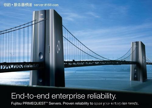 全面进军X86服务器市场