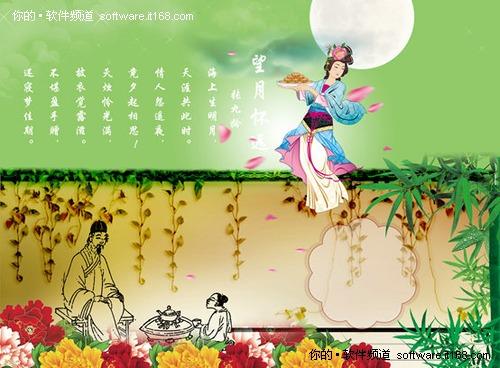 人天月共圆!2010年中秋节祝福语大全