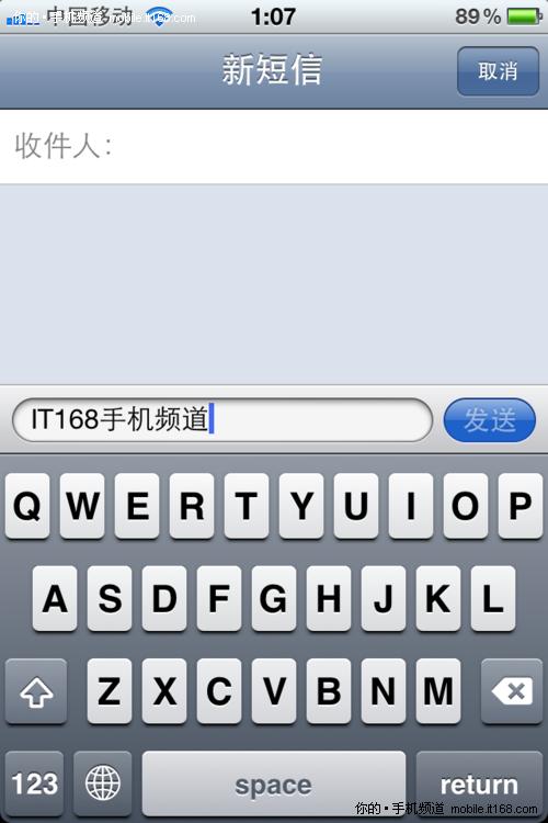 小白必备 苹果iPhone4文本编辑使用方法