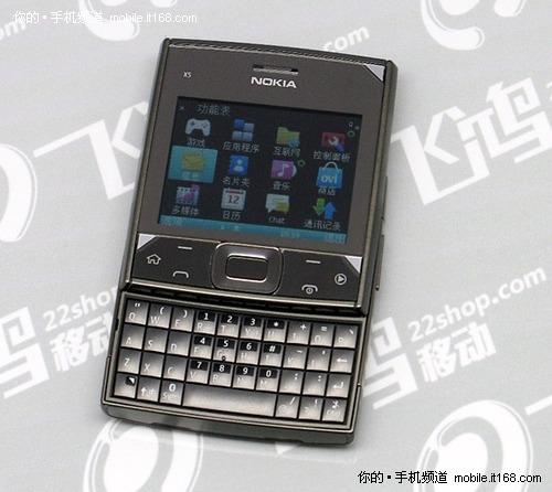 方块全键盘手机 诺基亚x5-01报价1700元