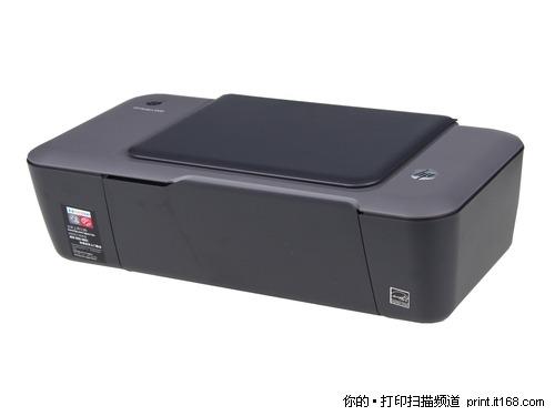 惠普新品刷新打印机底价