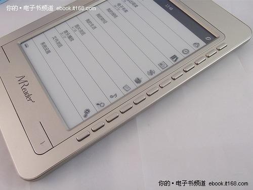 炫彩出众 易万卷S6-5W模具升级亮眼视界