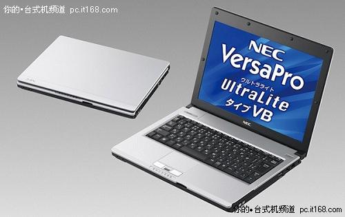 专注商务 NEC推出商用一体电脑以及笔电