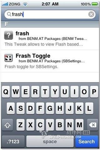 简单三步 让你的iPod touch4支持Flash