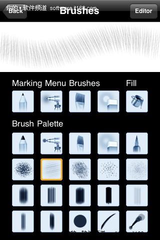iphone专业图形设计软件:sketchbook