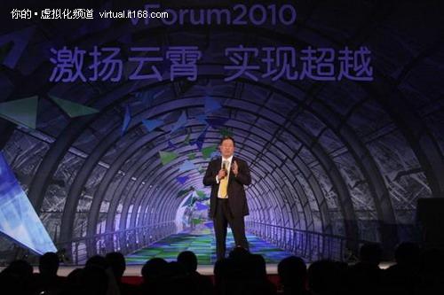 VMware在京隆重召开虚拟化用户大会