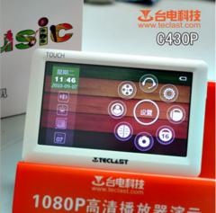 按键+触控 台电高性价比新品C430P评测
