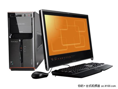 人性化设计 联想K320c飚速版仅售5537元