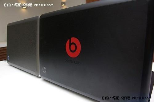 笔记本中的调音师 HP Envy 14 Beats版