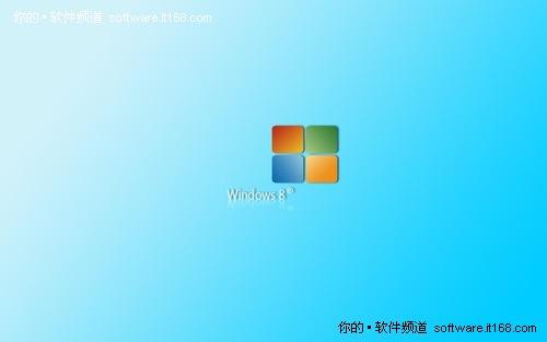Win8系统改进用户界面的触摸及搜索功能