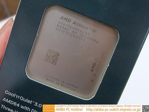 45W低功耗版Athlon II双核/4核新品登场