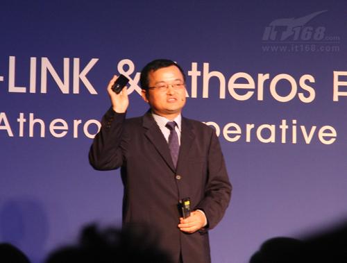 TP-LINK手机下月上市