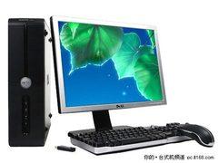 win7兼容性超薄机身 戴尔灵越560s家用PC售4020元