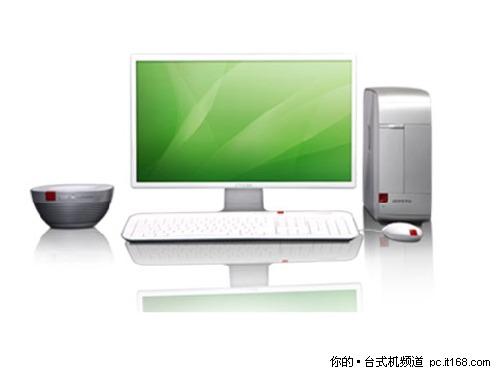 卓越品质 方正 卓越E200-4E38仅售4047