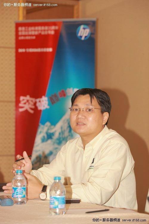 惠普服务器20年全国巡展广州站