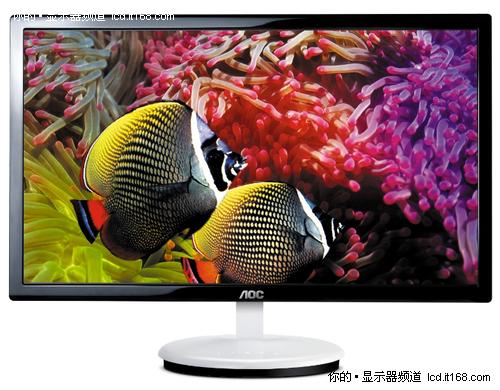 全球最薄LED显示器 AOC刀锋降价
