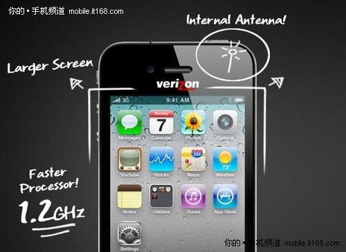 CDMA版?传iPhone5进入工程机测试阶段