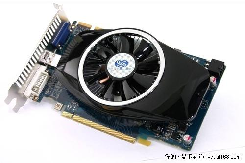 入门游戏爱好者首选 蓝宝HD5670售599元