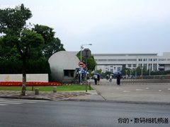 腾龙镜头光影之旅校园活动:上海大学
