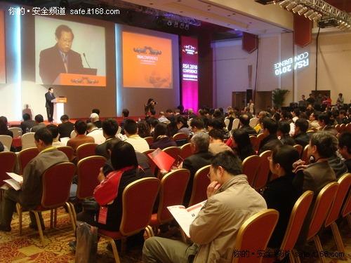 RSA大会2010信息安全国际论坛在京举行