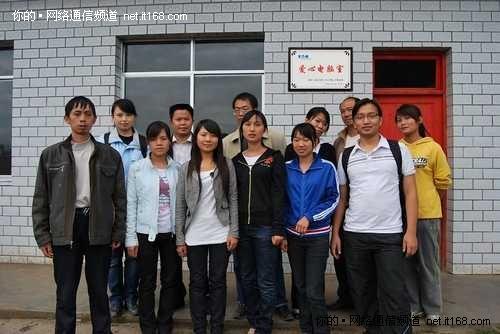 大方县_大方县地图,贵州毕节大方县美女图片