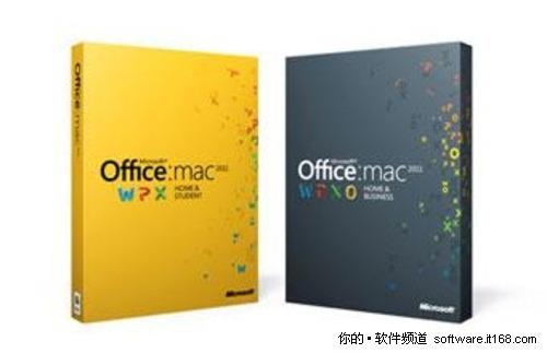 有竞争有合作 微软发布Mac版Office2011