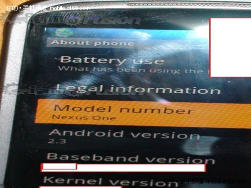 优化电源管理 Android 2.3最新截图曝光