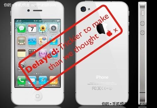 苹果白色iPhone4再推迟 或已被彻底放弃