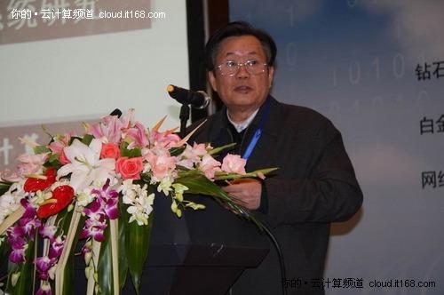 李国杰:云计算不可忽视计算机系统研究