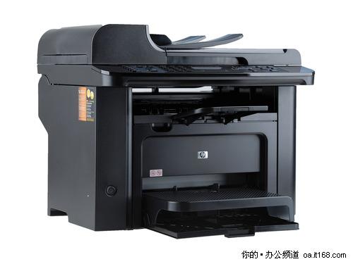 激光打印机-深圳惠普hp1536dnf双面多功能一体机-激光