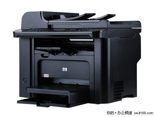 """惠普推出""""云""""打印机"""