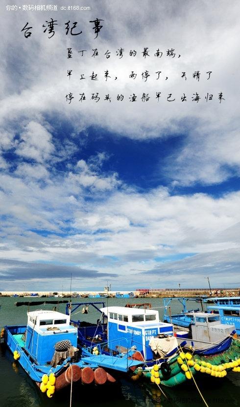 尼康全新金广角