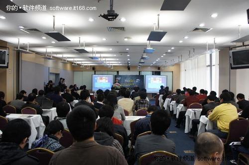 2010年MeeGo中国区开发者研讨会抵沪